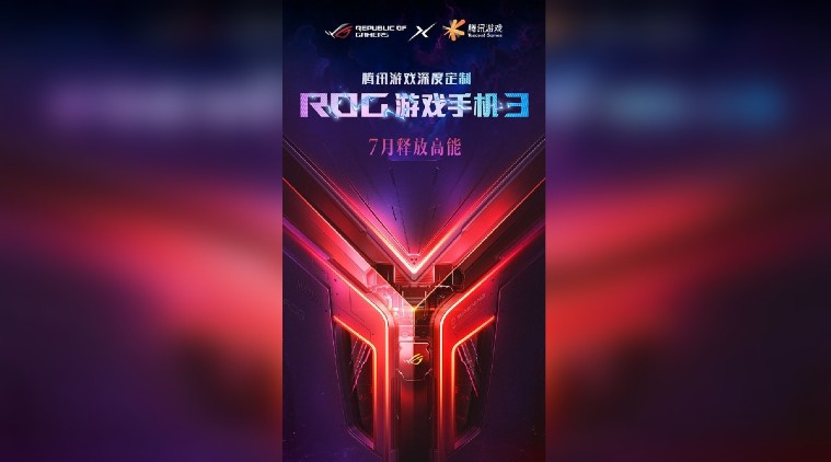 Next-Gen ASUS ROG Phone 3 is coming very soon, Here is the specification of Asus ROG Phone 3
