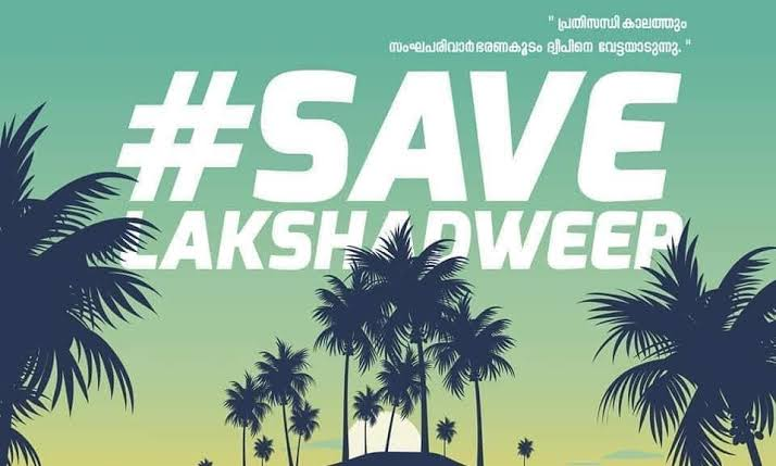 Everything You Should Know About The Latest Lakshadweep Issue